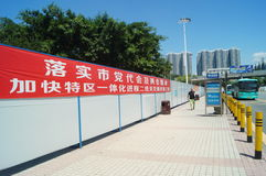 Bus station of Nantou frontier inspection station Stock Images