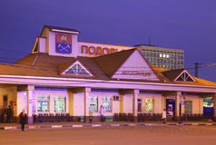 Bus station in Podolsk. Russia.  Royalty Free Stock Photos