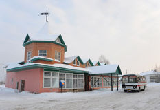 Bus station in the town of Totma Royalty Free Stock Images