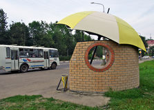 Bus stop in the form of a large umbrella in the Soviet area of the city Vyazma Royalty Free Stock Photography
