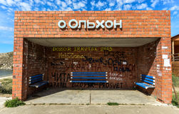 Bus Stop Olkhon Island on Lake Baikal in Russia Royalty Free Stock Images