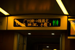 Bus stop plate. Zhuhai city rail train stop Royalty Free Stock Photo