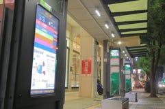 Bus stop public transport Kaohsiung Taiwan. City bus stop in downtown Kaohsiung Taiwan Royalty Free Stock Photography