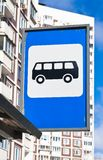 Bus stop sign Stock Images