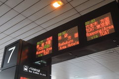Bus terminal Narita Airport Tokyo Japan Stock Photography