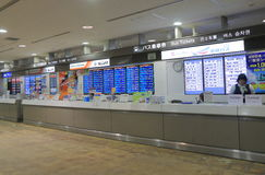 Bus ticket office Narita Airport Tokyo Japan Royalty Free Stock Photos