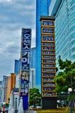 Busan, Corée du Sud Photographie stock