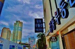 Busan, Corea del Sud Immagini Stock Libere da Diritti