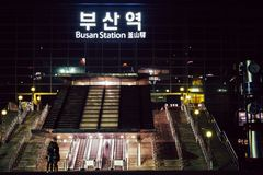 Busan train station square night view in Korea stock image