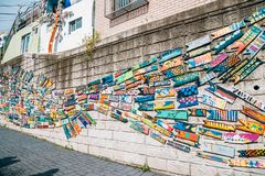 Colorful painted fish wall at Gamcheon Culture Village in Busan, Korea