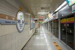 Busan, Korea - September 19, 2015: Mangmi Station of Busan Metro 3 Royalty Free Stock Image