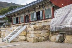 BUSAN - OCTOBER 27, 2016: Beomeosa Temple in Busan, South Korea. Stock Photos