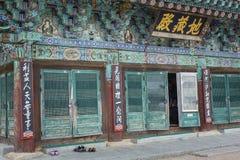 BUSAN - 27 OKTOBER, 2016: Beomeosatempel in Busan, Zuid-Korea royalty-vrije stock fotografie