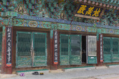BUSAN - 27 OKTOBER, 2016: Overladen Jijangjeon-Zaal van Beomeosa stock fotografie