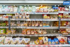 Lotte Mart. BUSAN, SOUTH KOREA - MAY 25, 2017: inside a Lotte Mart in Busan. Lotte Mart is an east Asian hypermarket that sells a variety of groceries, clothing Stock Photography
