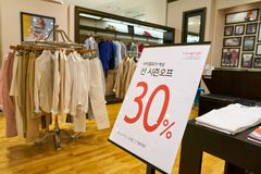 Tommy Hilfiger store. BUSAN, SOUTH KOREA - MAY 28, 2017: Tommy Hilfiger store at Lotte Department Store Stock Photos