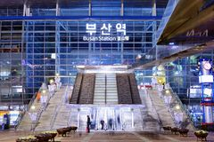 Busan-Station Stockfotografie