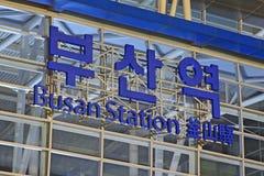 Busan Station Stock Photography