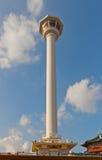 Busan Torre (1973) no parque de Yongdusan em Busan, Coreia Imagem de Stock Royalty Free