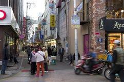 Busan zakupy ulica fotografia stock