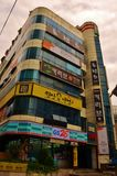 Busan, Zuid-Korea Stock Foto