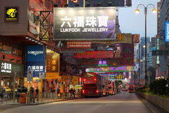 Busbahnhof entlang Nathan Straße, Hong Kong, China Lizenzfreies Stockbild