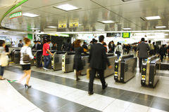 The busiest at Shinjuku station Royalty Free Stock Images