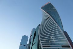 Business Architecture, Moscow city royalty free stock image