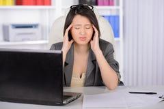 Business Asian Women Stock Photography