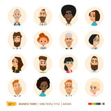 Business avatars set Royalty Free Stock Images