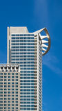 Business building in the financial district of Fra Royalty Free Stock Photography