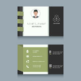 Business Card Template. Business card designs. Easy to adapt. Business vector set stock illustration