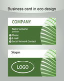 Business card template in green design useful for ecologic or environmental institution Stock Photo
