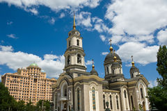 Business Center and the Cathedral in Donetsk Stock Photos