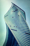 Business center Moscow City and the bridge Bagration Royalty Free Stock Photo