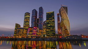 Business Center Moscow City stock footage