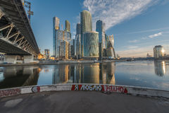 Business Center Moscow City at sunrise Royalty Free Stock Images