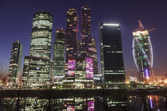 Business center in Moscow early in the morning Royalty Free Stock Photography