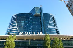 Business center MOSKVA in Astana Royalty Free Stock Photo