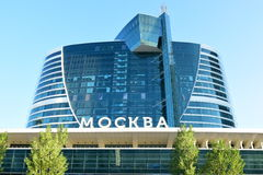 Business center MOSKVA in Astana Stock Photos
