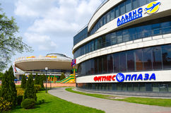Business center Pushkin Plaza and circus, Gomel, Belarus Stock Photo
