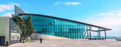 Business centre on boulevard. Baku city Azerbaijan Royalty Free Stock Images