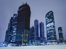 Business  centre in Moscow. Stock Image
