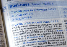 Business In China Stock Photography