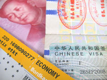 Business in China stock images