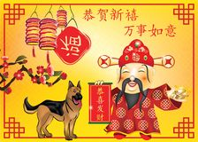 Business Chinese greeting card for print, designed for the celebration of the New Year of the Earth Dog. Business Chinese greeting card for print. Text Stock Image