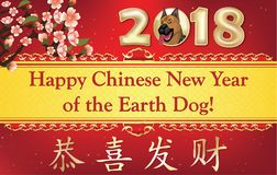Business chinese new year 2018 greeting card stock illustration business chinese new year of the dog 2018 greeting card stock photos m4hsunfo
