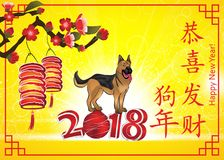 Happy Chinese New Year of the Dog 2018. Yellow greeting card. Royalty Free Stock Photos