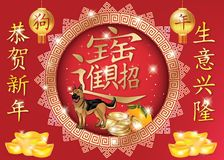 Business Chinese New Year 2018 greeting card. Business Chinese New Year of the Dog greeting card for print. Text translation: Respectful congratulations on the Stock Image