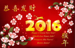 Business Chinese New Year greeting card Royalty Free Stock Image